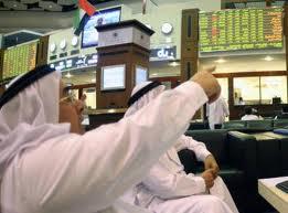 Forex Trading in Dubai-تداول العملات في دبي